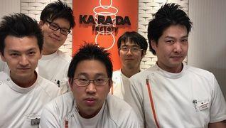 カラダファクトリー八幡山店