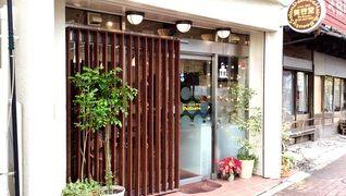 美容室delicate新中野店(デリカート)