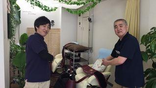 粋生倶楽部(イキナクラブ)松葉町