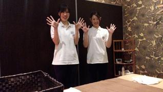 TAiSEiKAN 名駅西口店