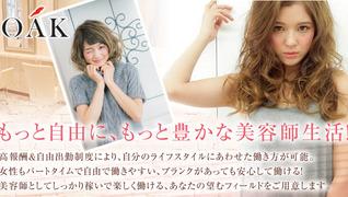 OAK hair amphi 久留米合川店