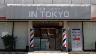 イン東京 川中島店