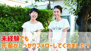 ケアリッツ武蔵小杉【初任ケアスタッフ】