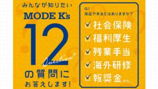 MODE K's improve店