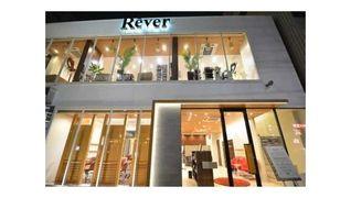 Revr Tokyo 西大島店
