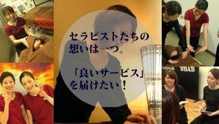 ブブアブ イオン野田阪神店