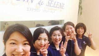 SELENE〜セレネ〜(株式会社カーナカリス化粧品)