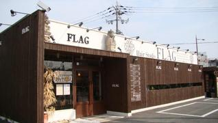 Hair Studio FLAG古市店