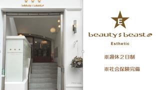 beauty:beast立町店