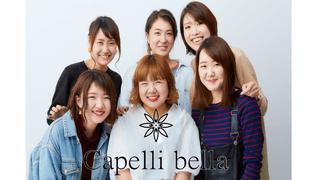 ○カペリベラ枚方店