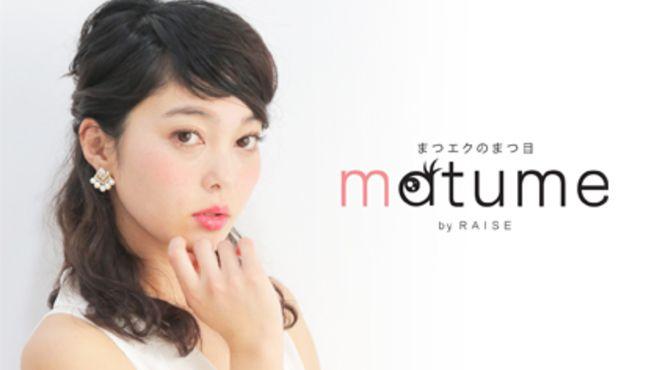 matume by RAISE 名駅店の求人(...