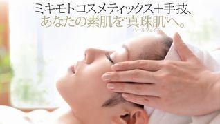 ミキモト化粧品西日本代理店 大木産業株式会社 中部支社