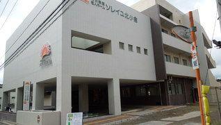 デイサービスセンターソレイユ北小倉
