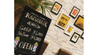 BARBER SALON KAZU HAIR 新橋レンガ通り店