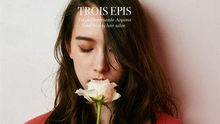 TROIS EPIS トロワエピ 表参道