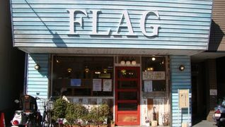 Hair Studio FLAG白鳥店
