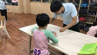 アプリ児童デイサービス高島平2号館