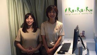 Re.Ra.Ku 学芸大学東口店