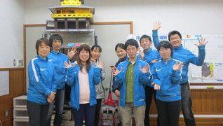 京都市伏見障害者デイサービスセンター