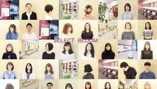Select Bloom