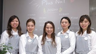 +Nail ~beauty salon~