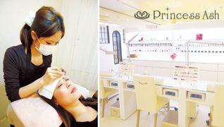 Princess Ash なんばCITY店(プリンセスアッシュ)