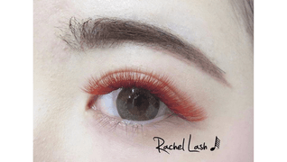 Rachel Lash Shibuya