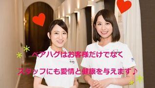 ベアハグ アパホテル京都祇園店