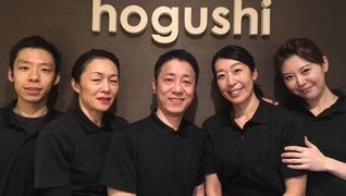 hogushi リラクゼーション 浜松町店