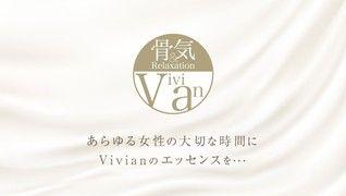 骨気&Relaxation Vivian~名駅店~