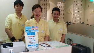 ◆リラクゼーション・フォレスト 関西空港店