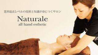 ナチュラーレ(Naturale)心斎橋本店