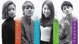 Frill Eye Beauty × JILL 河内花園店