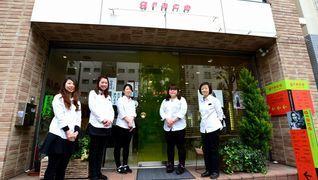 美容室grace駒込駅前店