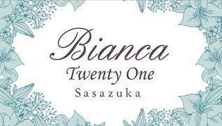 Bianca(ビアンカ)21 笹塚店