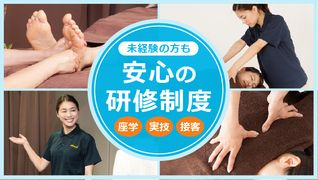 Goo-it! 蒲田西口店