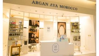 Argan AYA Morocco luxe style