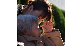 社会福祉法人 八寿会  特別養護老人ホームみどりの園