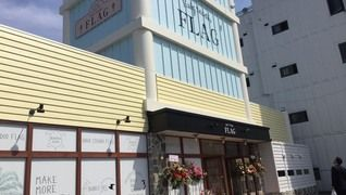 Hair Studio FLAG八木店