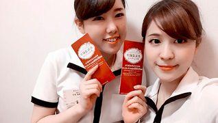GINZA BEAUTY CLINIC マツエク専門店(Blanc増泉店)