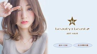 beauty:beast前田店