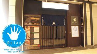 リラクゼーションサロン「Relax JR芦屋店」(リラックス)
