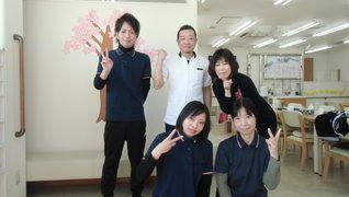 ほねつぎ介護デイサービス 岡山平野店