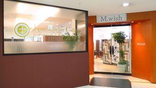 M.wish 名駅店