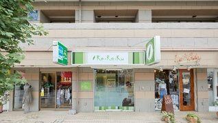 Re.Ra.Ku 尾山台店