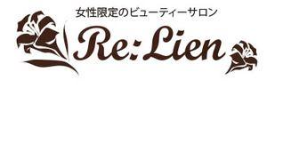 Re:Lien