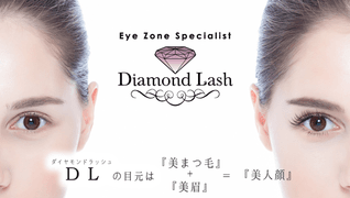 Diamond Lash Group