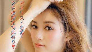 Eye Lash Salon Vivi~四日市店~