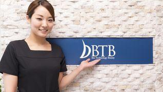 株式会社バイオテクノロジービューティー (バイオエステBTB錦糸町店)のイメージ