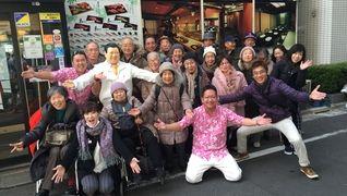 いきいきらいふSPA昭島店/デイリゾートわくわく昭島店